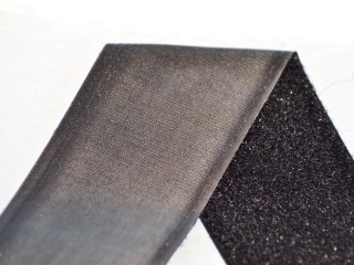 VELCRO® Brand weldable/heat activated adhesive